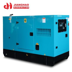 Very cheap 12KW slient type diesel generator with 4B3.9-G2 engine 15kva generator power set