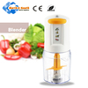 Commercial vegetable cutter electric hand blender multi-purpose chopper
