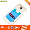 China supplier silicone adhesive credit card wallet for smartphone