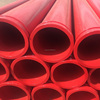 /product-detail/schwing-putzmeister-kyokuto-ihi-zoomlion-5-5mm-7mm-hardened-concrete-pump-pipe-60829513487.html