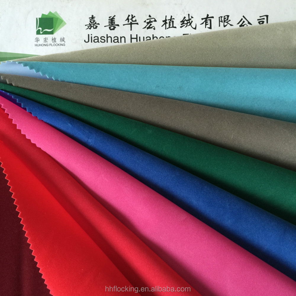 flock leather PVC film