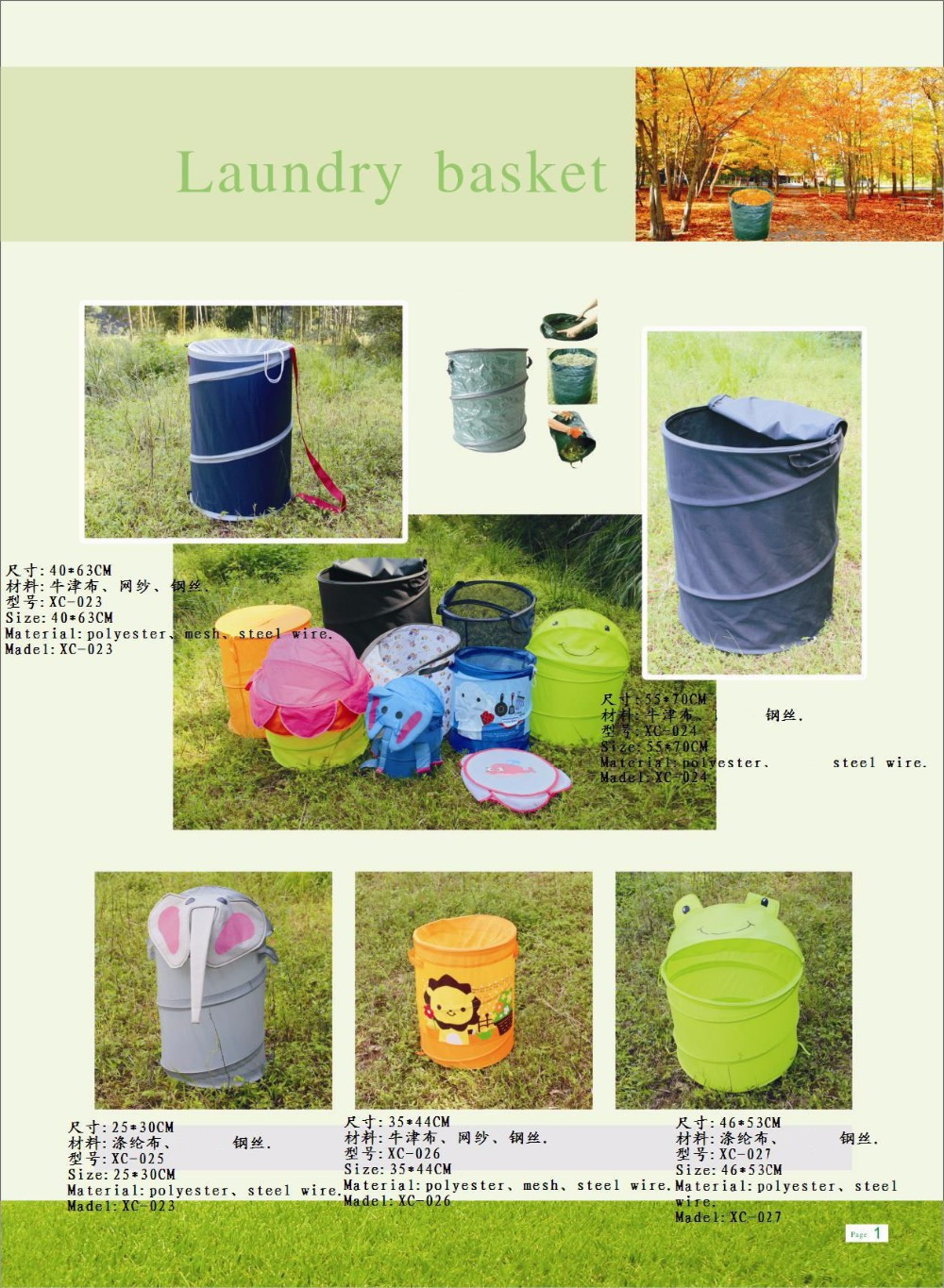 foldable laundry hamper or nets