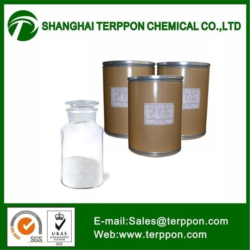 High Quality OCTACOSYL ALCOHOL;OCTACOSANOL;CAS:557-61-9;Best Price from China,Factory Hot sale Fast Delivery!!!