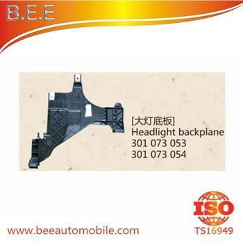 For Audi A4 B9 Headlight Backplane 301 073 053 301073053 301 073 ...