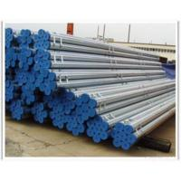 Sell ASTM A192 Seamless Carbon Steel Pipe