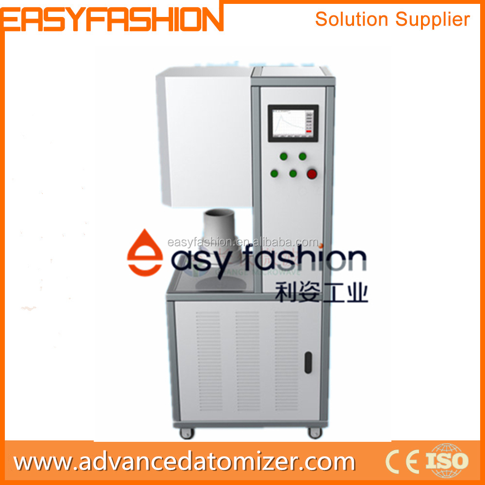 Lifting type Microwave High Temperature Furnace