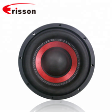 Erisson 8 Inch Portable High Power Di Bawah Kursi Mobil Speaker <span class=keywords><strong>Subwoofer</strong></span>