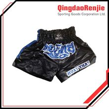 Branded MMA Gear Fighting Shorts