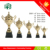 2015 award wholesale Trade Assurance Metal Trophy cup