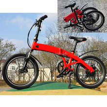 Light 20inch folding e bike with battery 36V 250W