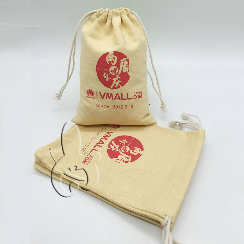 khaki color canvas drawstring bag with promotional logo