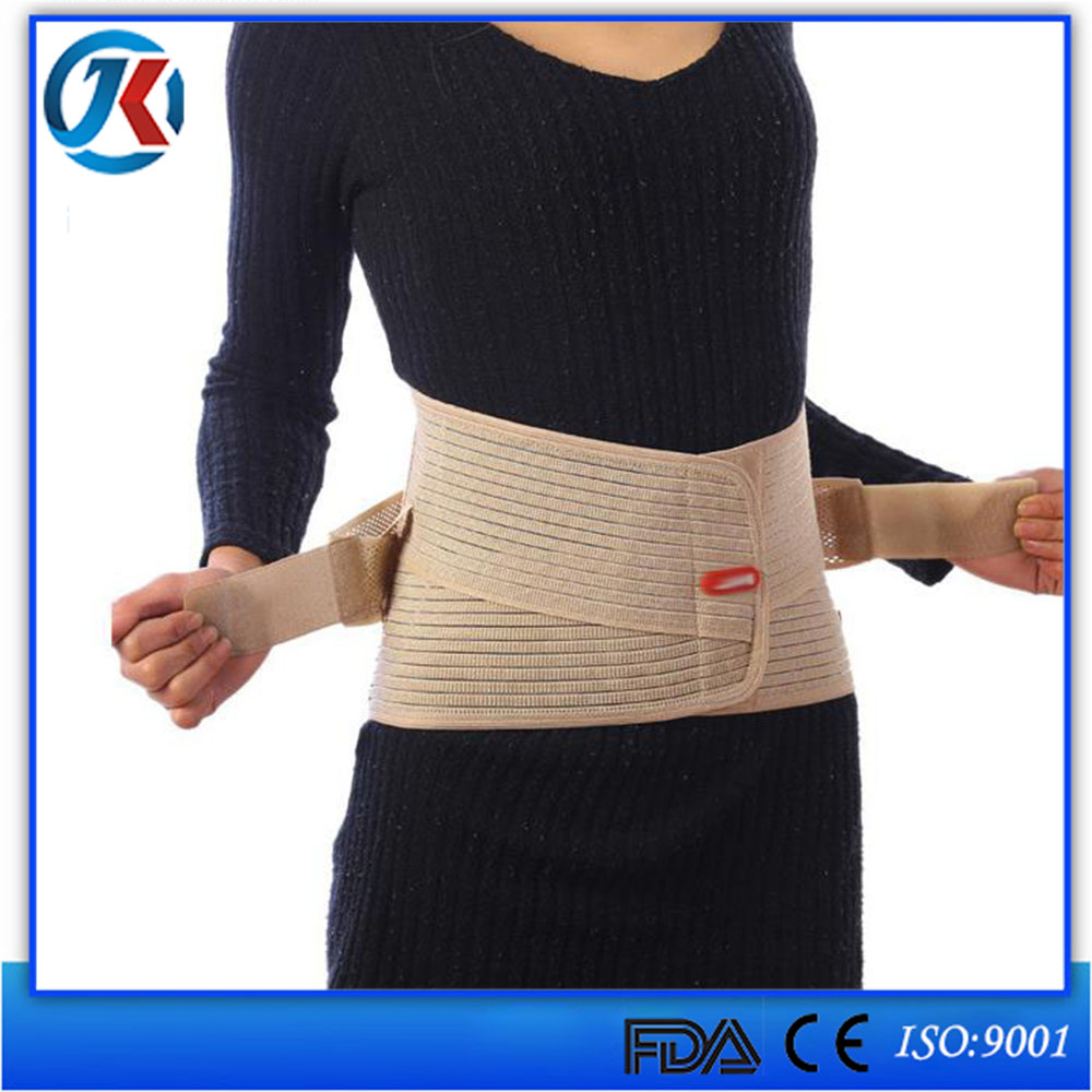 Loose weight Knitting Elastic waist support