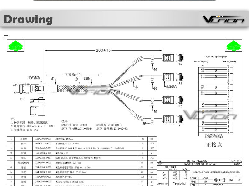 scsi to rj45 wiring diagram today diagram database  scsi to rj45 wiring diagram #7