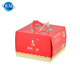 Hot Sale Trendy Design Gift Custom Birthday Cake Packing Paper Box