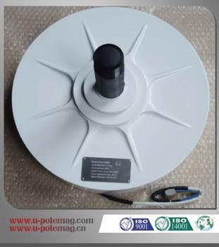 Vertical Wind Turbine Generator Vawt Buy Vertical Wind