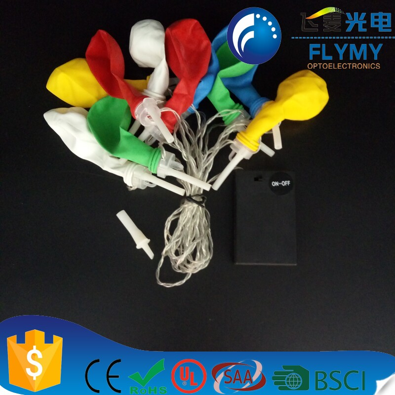 2017 alibaba wholesale new product led balloon string/lighting balloons/balloon light garland for party Christmas party