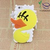 Cute ducking customed silicone phone case from China manufacturer