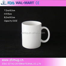 ceramic blank sublimation mugs 300ml