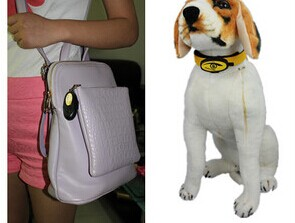 The new 2013 pet products The bop lost pet The dog dog finder The old man child lost; preventer