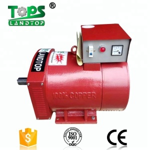 TOPS alternator prices 220v 5kw 5kva