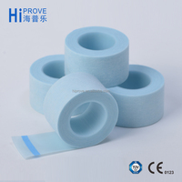 surgical products Medical tape disposable adhesive non woven paper roll tape
