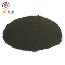 Hot sale! Ultra High Purity Flake Copper Oxide 99% CAS 1317-38-0