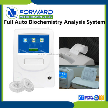 Biochemical analyzer: the principle of action