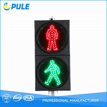 Nice Fashion Design Made To Order Dynamic Pedestrian Lamp Traffic Light 300mm