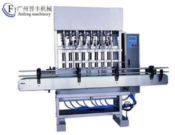 Fully automatic cosmetic liquid milk filling sealing machine for big company