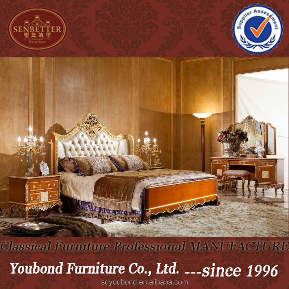 Dubai Bedroom Furniture Dubai Bedroom Furniture Suppliers And
