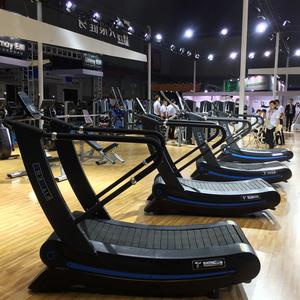 bce6ad41117 Running Machine In Gym