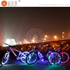 Easy install LED copper wire string light LED bike lights LED bicycle wheel lights