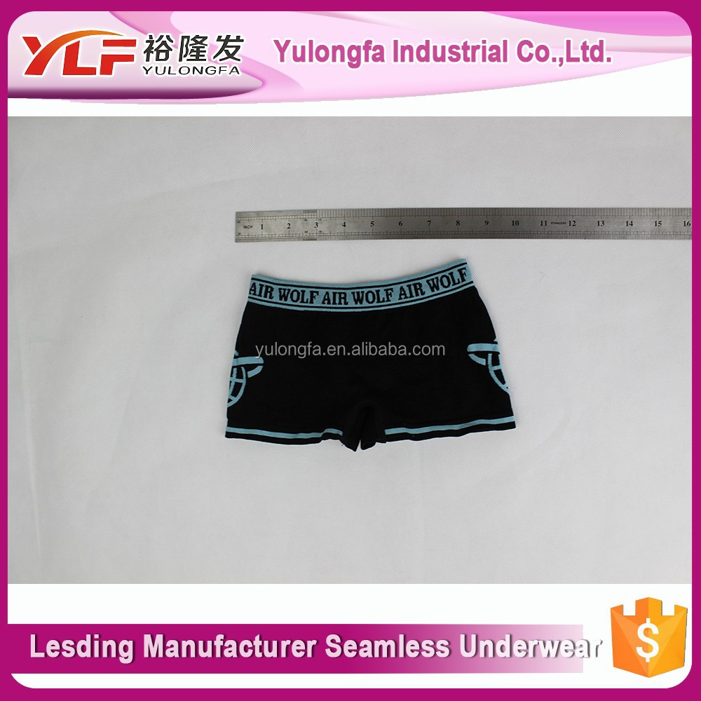 Seamless And Breathable Sexy Young Boys Underwear