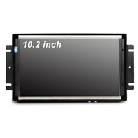 Metal shell lcd 10.2 inch SKD display