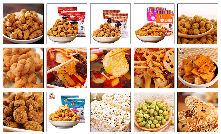 Hot Sale Snack Food 300g Roasted  Spicy Cashew Nut For Christmas