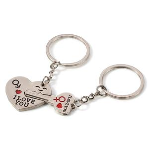 Custom Metal Pair Wedding Souvenir Matching Couple Keychains