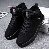 Winter man boots with plush to keep warm outdoor sneakers shoes