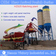 2017 ready mixed concrete batching plant price for sale with sicoma mixer