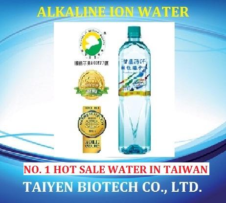 Taiwán mejor