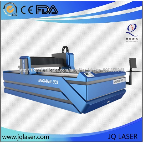 fiber laser machine decouper rideaux facades metalliques ascenseur pupitre boitier decoupe metal. Black Bedroom Furniture Sets. Home Design Ideas