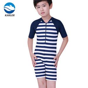 fe6cd92873 China boy. beachwear wholesale 🇨🇳 - Alibaba