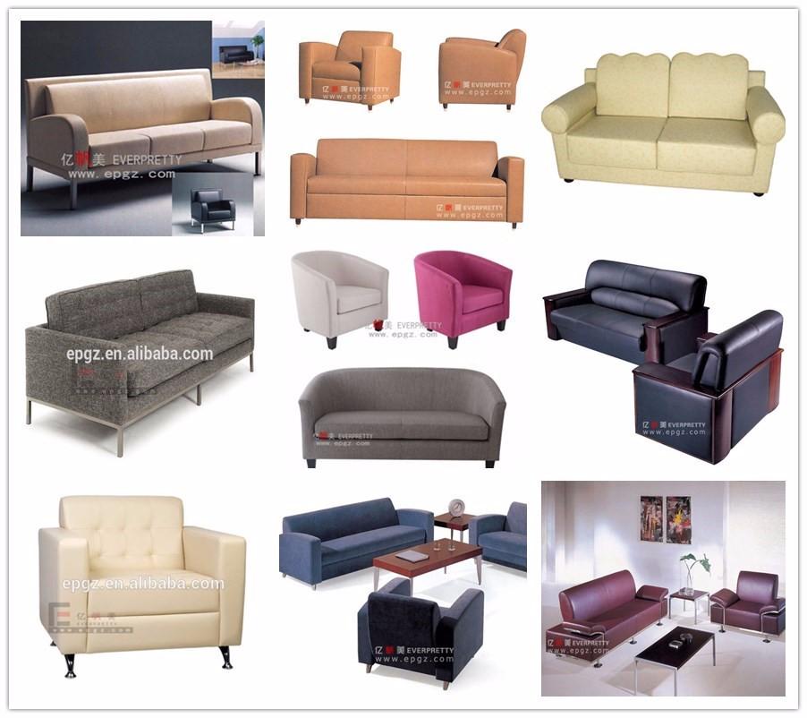 Elegant living room furniture sets fabric sofa set latest - Wholesale living room furniture sets ...