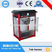 Top class factory 12 oz popcorn machine with cart 2017 latest design