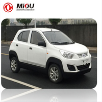 Professional Chinese electric car manufacturer cheap electric mini car prices