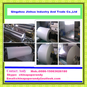 JH Series Wholesale Transfer PET Film Printing Package Paper For Boxes