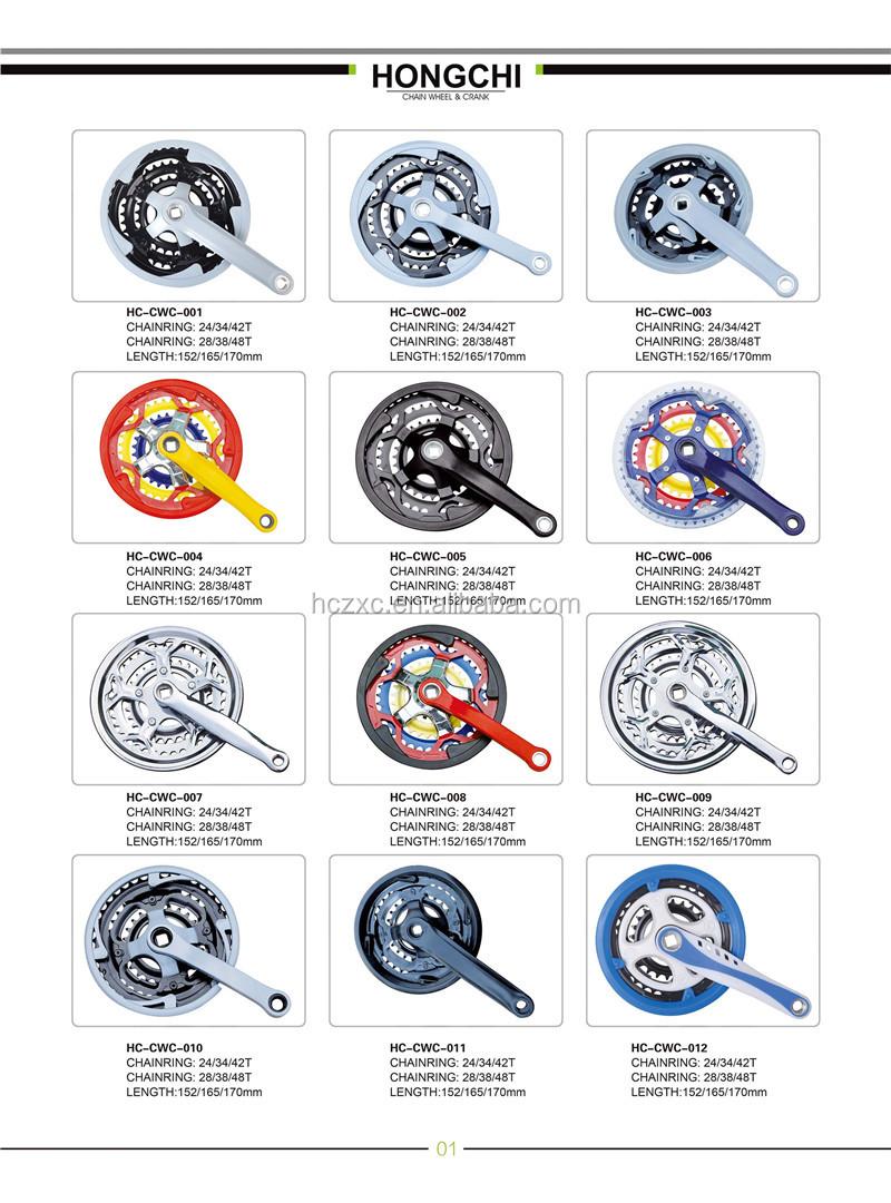 Catalogue01.jpg