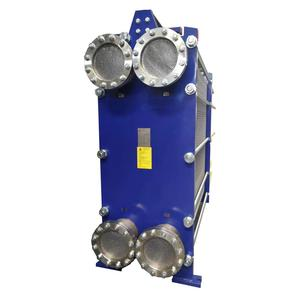 Industrial Plate Heat Exchanger For Wastewater Recovery and Treatment