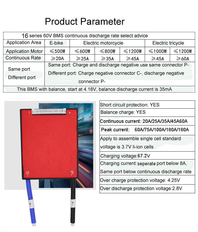 Brand New Waterproof Bms 35a Battery Management System Lithium Pcm Pcba For  16s 67 2v Lithium Battery Pack - Buy 16s Lithium Battery Pack Bms,Lithium