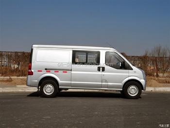19963c7360 China Quality C35 Mini Cargo Van  mini Petrol Car logistic Vehicle ...
