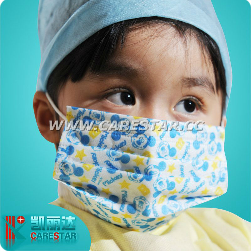 antivirus kids mouth mask